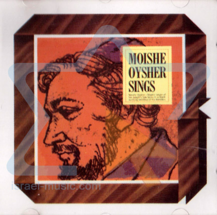 Moishe Oysher Sings By Cantor Moishe Oysher