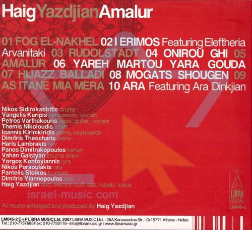 Amalur by Haig Yazdjian