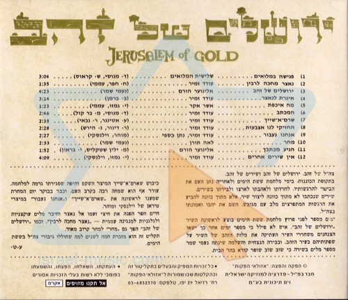 Jerusalem Of Gold - The Six days War Songs by Various