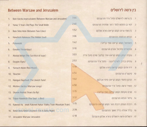 "Between Warsaw and Jerusalem by Sigal Vardi & ""The Raananim Ensemble"""