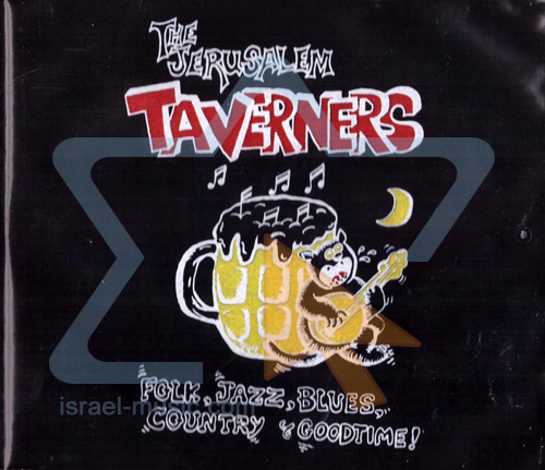 Up Yours ! by The Taverners