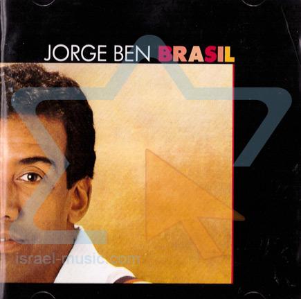 Brasil के द्वारा Jorge Ben