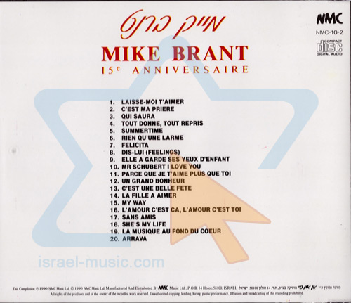 15e Anniversaire by Mike Brant