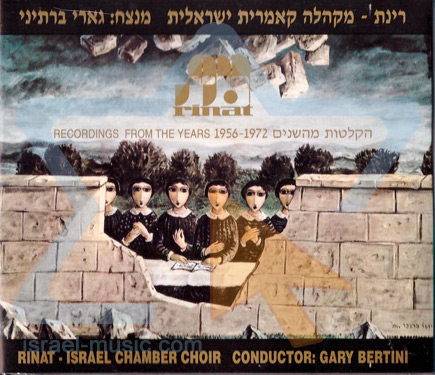 Recordings From the Years 1956 - 1972 by Rinat - Israel Chamber Chior