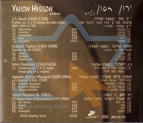 Guitar by Yaron Hasson