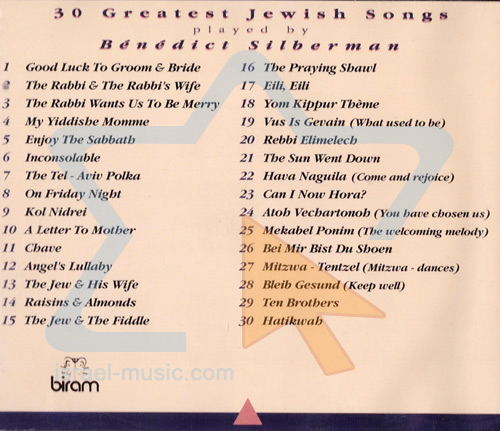 30 Greatest Jewish Songs by Benedict Silberman