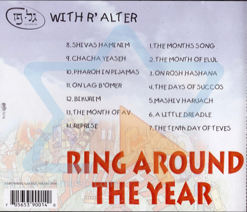 Ring Around the Year - English Version by Rebbe Alter