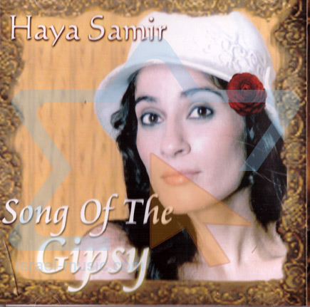 Song of the Gipsy by Haya Samir