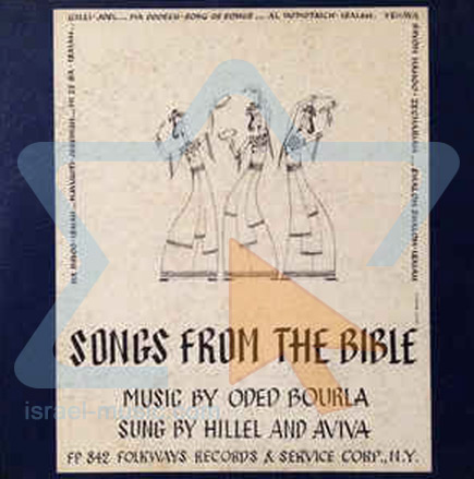 Sons From The Bible Par Hille And Aviva