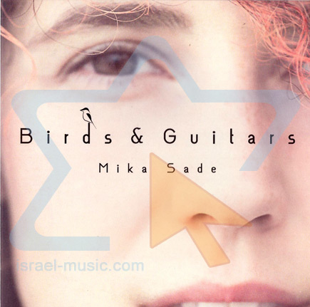 Birds & Guitars by Mika Sade