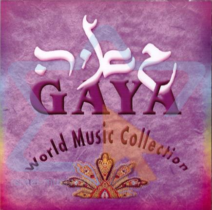 World Music Collection Par Gaya
