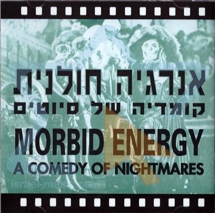 A Comedy Of Nightmares Par Morbid Energy