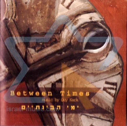 Between Times by Guy Kark & Between Times