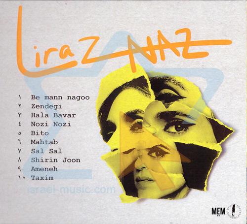 Naz by Liraz Charhi