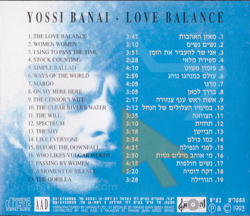 Love Balance by Yossi Banai