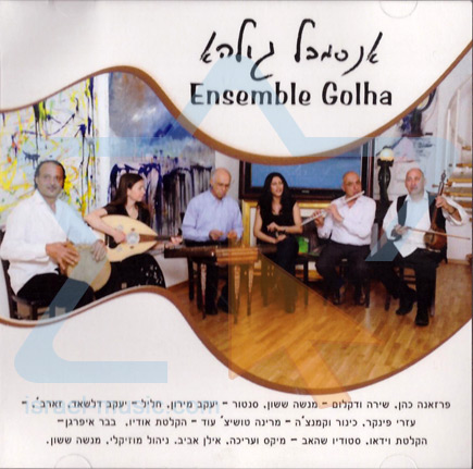 Ensemble Golha Par Ensemble Golha