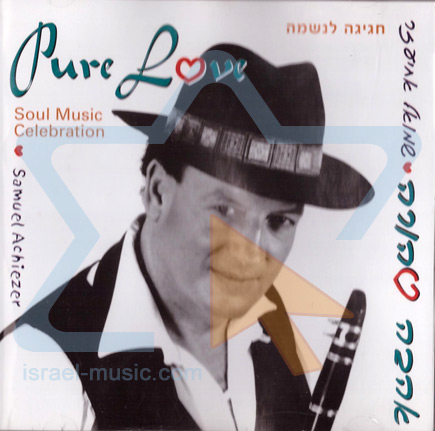 Pure Love by Samuel Achiezer