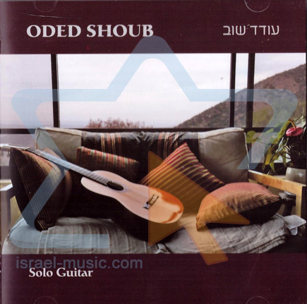Solo Guitar by Oded Shoub