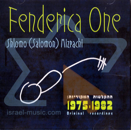Fenderica One by Shlomo Mizrahi