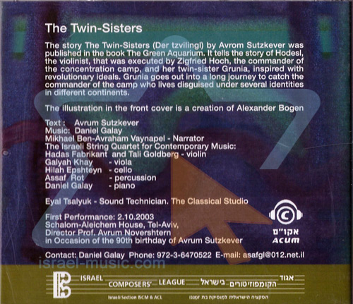 The Twin-Sisters by Daniel Galay