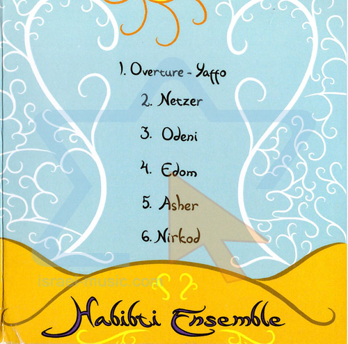 Habibti Ensemble by Habibti Ensemble