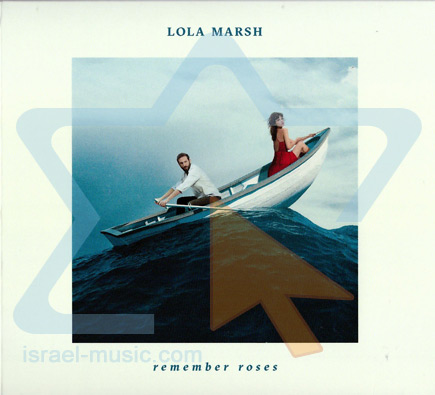 Remember Roses Door Lola Marsh