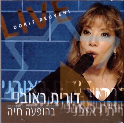 Live by Dorit Reuveni