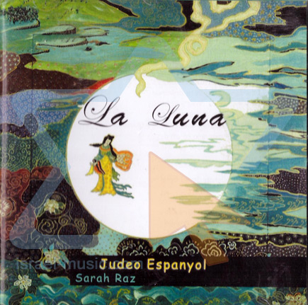 La Luna by Sarah Raz