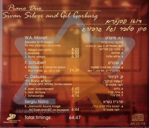 Piano Duo by Sivan Silver Gil Garburg