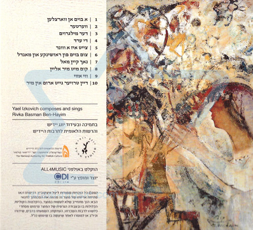 Compose and Sings Rivka Basman Ben-Hayim by Yael Izkovich
