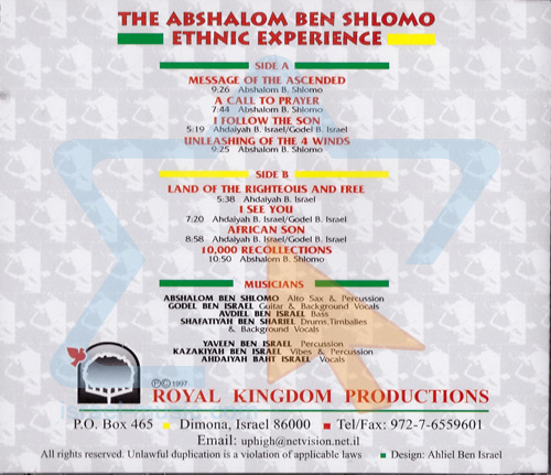10,000 Recollections by The Abshalom Ben Shlomo Ethnic Experience