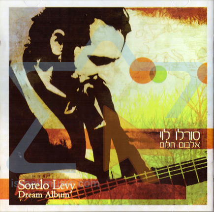 Dream Album by Sorelo Levy