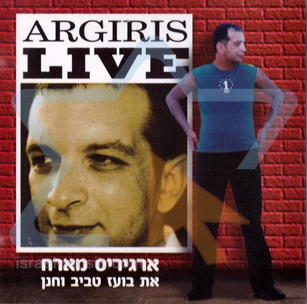 Live by Argiris