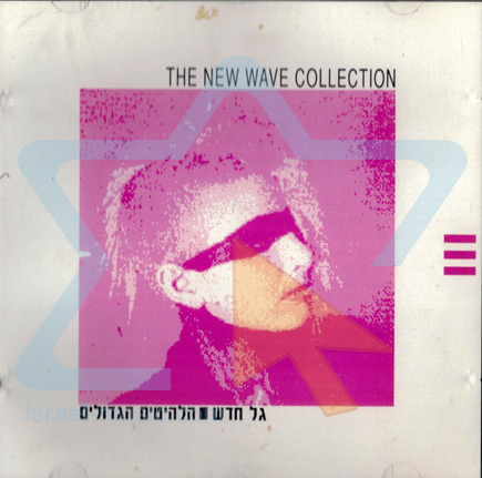 The New Wave Collection - Various