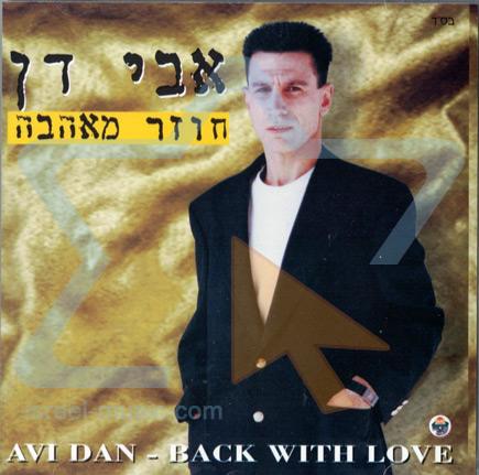 Back With Love Par Avi Dan