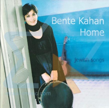 Home Di Bente Kahan