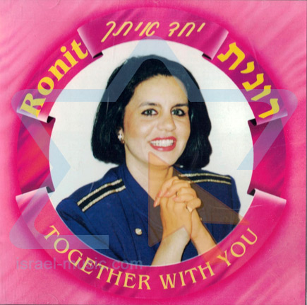 Together With You Par Ronit