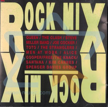 Rock Mix لـ Various