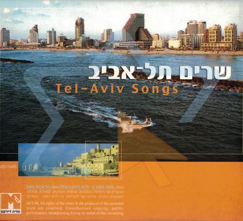 Tel Aviv Songs Por Various