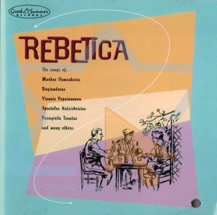 Rebetica - Various