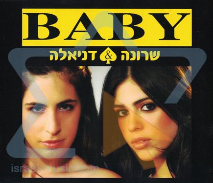Baby के द्वारा Daniela & Sharona Pick