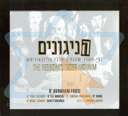 The Nigunim By Avraham Fried