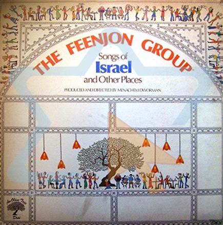 Eretz Israel Music