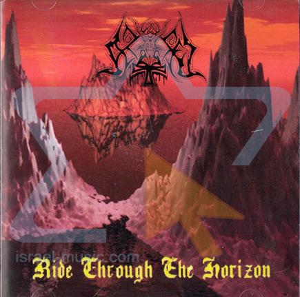 Ride Through The Horizon by Azazel