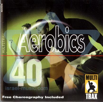 Volume 40 by Aerobics