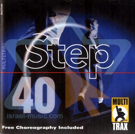 Volume 40 by Step