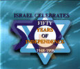 Israel Celebrates 50 Years of Independence - The Box Set - Various