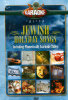 Jewish Holyday Songs - Various