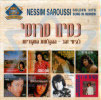 Golden Hits Sung in Hebrew by Nessim Sarussi