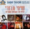 Golden Hits by Shimi Tavori